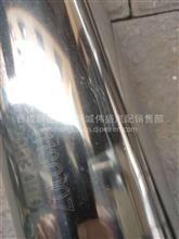陕汽轩德X3中冷器进气钢管/BZ11180107