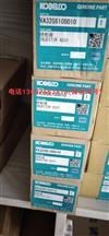 博士0445120126神�130-8 140-8少三菱D04FR��油嘴��油器/VA32G6100010