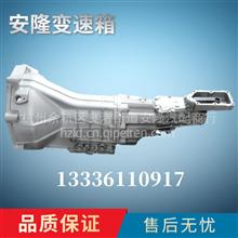 长丰猎豹三菱发动机4G63\4G69变速箱总成两驱四驱/猎豹三菱