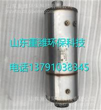 J20L1-1205140A柳汽乘龙国五消声器总成/J20L1-1205140A