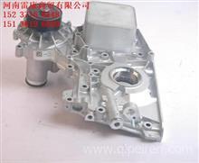 纯正福田康明斯发动机零件ISF2.8机油冷却器模块总成 5474753F/康明斯原厂配件