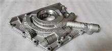 福康ISG发动机欧曼ETX/GTL/EST原厂机油泵/3696436/3696436