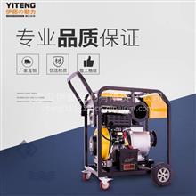 广西伊藤6寸便携式应急防汛排污柴油机水泵