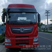 厂家定做东风天龙KX驾驶室总成现货供应/KX驾驶室