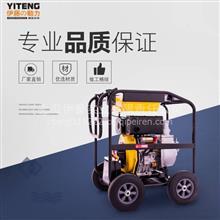 广西伊藤3寸便携式高压自吸柴油机水泵