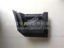 2020款东风凯普特K6锐能版脚踏板护罩原厂货车配件/575776