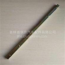 陕汽德龙F2000车门玻璃滑道/81.62640.0081