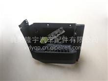 2020款东风多利卡D6锐能版脚踏板护罩原厂货车配件/45577