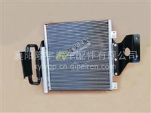 东风凯普特EV350 EV300新能源电动车空调冷凝器原厂配件/3645645
