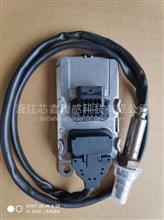 SCR系统  5WK97371  氮氧传感器 自主研发芯片 厂家直销/5WK97371