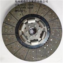 中国重汽亲人配件395离合器片 三级减震从动盘总成 WG9439161003/郑州观鼎汽配原厂配件