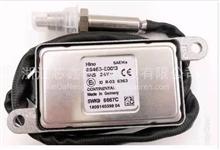 89463-E0013 日野 全新氮氧传感器 厂家直销 5WK96667C/89463-E0013  5WK9  6667C