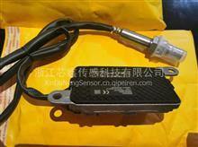 国产通用款 方四针 NOX传感器 厂家直销 东风康明斯 福田系列5WK9 7101