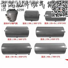 适用于重汽豪沃A7 T5G T7H储气筒豪沃贮气筒铝合金储气筒配件/郑州观鼎汽配原厂配件