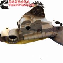 QSX15机油泵3687527油泵4309499 中国区授权中国总代理/5532492康明斯总代理