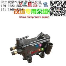 適用于華菱之星凱馬駕駛室翻轉液壓手動泵 升降泵 電動泵總成配件