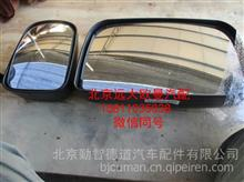 福田欧曼1B24982105001后视镜总成左/1B24982105001后视镜总成左