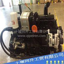 进口康明斯发动机QSB7配件润滑油供应管3025292/润滑油供应管3025292