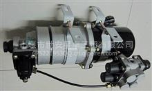 东风多利卡LD0501空气干燥器总成/3543010-LD0501