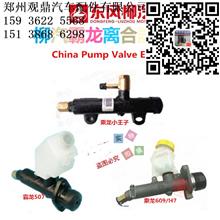 柳汽霸龙507离合器总泵 乘龙609 H7离合助力器分泵总成正品配件/郑州观鼎汽配原厂配件