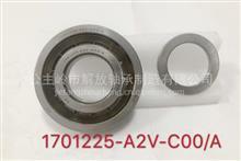 一汽解放新款12档加大 变速箱焊接轴轴承 1701225-A2V-C00/A/1701225-A2V-C00/A