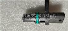 福田康明斯ISG发动机曲轴位置传感器/4327230/4327230