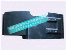 DZ15221232503 陕汽德龙X3000左后翼子板/带豁口/DZ15221232503
