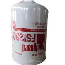 康明斯柴油滤清器FS1280弗列加柴油滤芯过滤器柴油格柴滤3930942/3930942