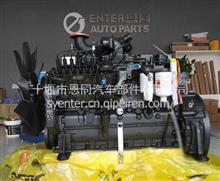适用于(LOVOL)雷沃发动机配件离合器从动盘总成/T65804301