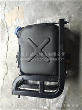 东风公司原厂轻型商用车尿素罐1205006-LA0101/1205006-LA0101
