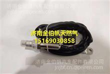 89463-E0480日野氮氧传感器 /89463-E0480