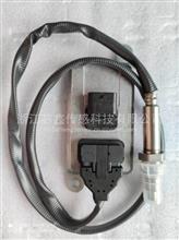 5WK96618D   MAN 24V 51.15408-0015 氮氧传感器 厂家直销