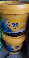 优质乙二醇_25防冻液冷却液/-25