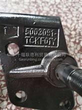东风天然气油缸支座总成/5003091/92-TCKF01Y