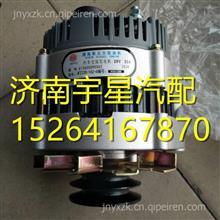 潍柴斯太尔柴油机交流发电机612600090043/612600090043
