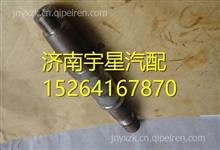 潍柴斯太尔WD615发动机空气压缩机驱动轴6126000130048/6126000130048