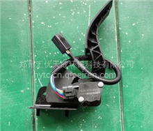 电子油门踏板陕汽轩德BZ36140208/BZ36140208