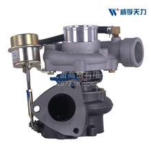 厂家直销威孚天力HP50 E03-A1涡轮增压器
