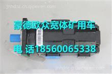 4120001392临工MT86矿用宽体车齿轮泵/ 4120001392