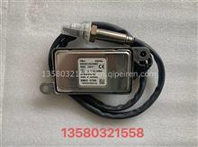 日野发动机氮氧传感器/89463-E0480