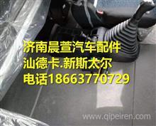 712W62860-0003汕德卡C7H窄体加长发动机罩衬垫/712W62860-0003