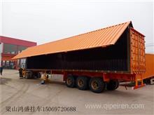 12.5米13米展翼廂式半掛車氣囊懸架盤剎車橋承載能力/飛翼掛車