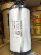东风天龙旗舰可拆卸式油水分离器1125030-H02B0-SFG/1125030-H02B0-SFG