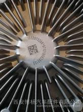 陕汽解放风扇离合器总成1002973266/1002973266