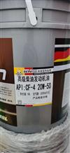 柴油机油,润滑油CF/CF_4