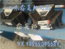 WG9925590360汕德卡C7H发动机后橡胶支承发动机后支撑发动机胶垫/WG9925590360