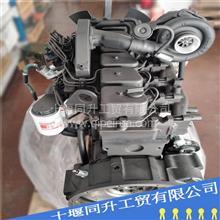康明斯发动机汽车配件进气管3014748-20/进气管3014748-20