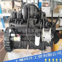 东风康明斯6BT 5.9柴油发动机配件管齿轮3014785/管齿轮3014785