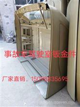 重汽陜汽事故車駕駛室鈑金件外室件塑料件廠家直銷/15098835695