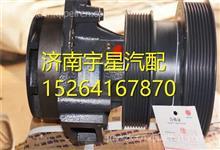 潍柴WD615EGR高压共轨发动机水泵612600060389/612600060389